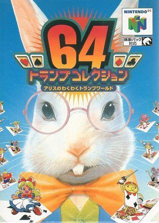 64-trump-collection-alice-no-wakuwaku-trump-world-2086