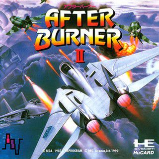 after-burner-ii-4406