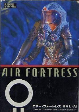air-fortress-37