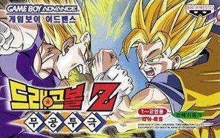 dragon-ball-z-supersonic-warriors-3312